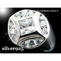 silver925リング サークルCZ・メンズリングNO11HIPHOP☆ヒップホップ〜ブリンブリン〜B系 【ギフト プレゼント】【コンビニ受取対応商品】
