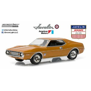 1/64 1973 AMC Javelin Trans Am Victory Edition (Hobby Exclusive)[グリーンライト]《取り寄せ※暫定》