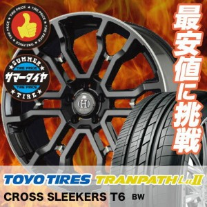 245/40R19 98W TOYO TIRES トーヨー タイヤ TRANPATH Lu2 トランパス Lu2 RAYS FULL CROSS CROSS SLEEKERS T6 レイズ...