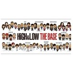 HIGH&LOW THE BASE ビッグタオル