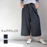 【30%OFF price down 】 RaPPELER(ラプレ)デニム パンツ 2colormade in japanrp162-01003