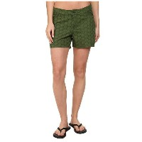Prana Michelle Short