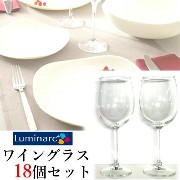 Luminarc ルミナルク リュミナルクALL-PURPOSE WINE STEMS Party Packワイングラス 18個セット 18.8 floz 556mlUSA製【smtb-ms】0502520