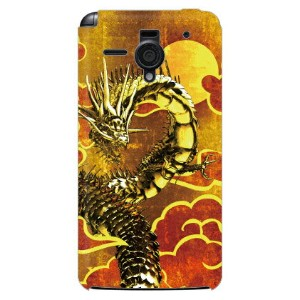 【送料無料】 雲龍乃源 金 design by DMF / for AQUOS PHONE Xx 206SH/SoftBank 【Coverfull】206sh カバー 206sh ケース...