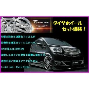 WORK ワーク リザルタード 17in 8J デミオ フィット イスト