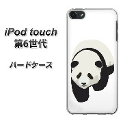 iPod touch 6 第6世代 ハードケース / カバー【1035 パンダ ホワイト 素材クリア】★高解像度版(iPod touch6/IPODTOUCH6/ス...