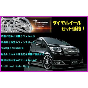 WORK ワーク リザルタード 17in 8.5J キューブ キュービック