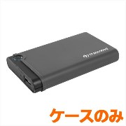 Transcend USB3.0 SSD/HDDケース アップグレードキット StoreJet 25CK3 TS0GSJ25CK3
