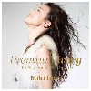ユニバーサルミュージック 今井美樹 / Premium Ivory -The Best Songs Of All Time- 【CD】 TYCT-60071/2 [TYCT60071]