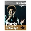 "【送料無料】ソニー・ミュージック 25th Anniversary Toshinobu Kubota Concert Tour 2012 ""Party ain't A Party!""(初回生産限定盤..."