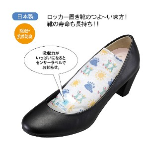 is-fit 明日天気にな-れ - セシール