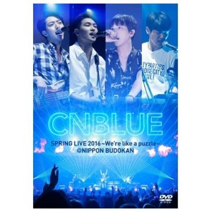 ワーナーミュージック SPRING LIVE 2016 〜We're like a puzzle〜 @ NIPPON BUDOKAN 【DVD】 WPBL-90403 [WPBL90403]