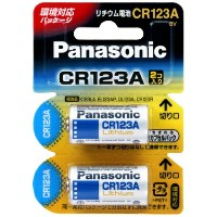 Panasonic CR123AW 2P x100