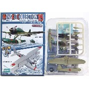 【1C】 エフトイズ 1/144 ウイングキットコレクション Vol.15 〜WWII 日本海軍水上機編〜 二式水上戦闘機 特設水上機母艦「神川丸」搭載機 日本軍 戦闘機 ミニチュア 半完成品 単品