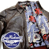 バズリクソンズ BuzzRickson's [BR80444] A-2『BUZZ RICKSON CLOTHING CO.』Order No.18775-P 『ONE HUNDRED TIGERS』LINING ブラウン(01)