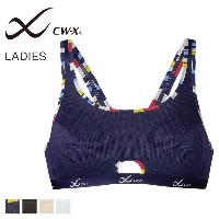 25%OFF 【ワコール】CW-X クールマックススポーツブラ for women