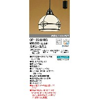 OP125021BC オーデリック 照明器具 CONNECTED LIGHTING LED和風ペンダントライト LC-FREE Bluetooth対応 調光・調色 白熱灯100W相当