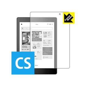 【ポスト投函送料無料】Crystal Shield Kobo Aura ONE 【RCP】【smtb-kd】
