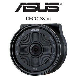 ASUS RECO Sync Car and Portable Camドライブレコーダー