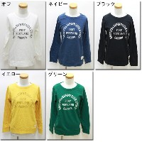 【15%OFFクーポン 2月28日11:59まで】●PACIFIC PARK STORE 【パシフィックパークストア】 FORT PORTLAND ロゴ長袖T PPS-21204