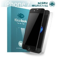 KlearLook Iphone 7用 プライバシー防止系列 耐久性 3D強化ガラス液晶保護フィルム 覗き見防止 全面 3D Touch対応 厚さ0...