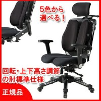 [cpa][c:0][b:7][s:0.14]肘が上下に調節でき回転収納できます【正規品】 ハラチェアー HARA CHAIRプロ・ニーチェ