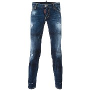 Dsquared2 Crotch Packo スキニージーンズ