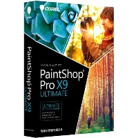 COREL PaintShop Pro X9 Ultimate 通常版 Win