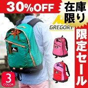 【30%OFFセール】【数量限定】グレゴリー GREGORY リュックサック デイパック バックパック【CLASSIC/クラシック】[Day Pack] |メンズ レディース 通学 高校生 大学生...
