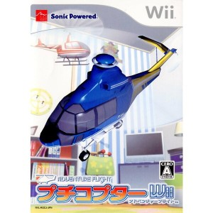 【Wエントリーでポイント8倍!+クーポン】【中古】[Wii]プチコプターWii アドベンチャーフライト(20071213)【RCP】