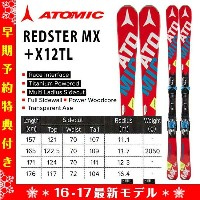 ATOMIC 【アトミック】REDSTER MX+X12TL スキー板 ビンディングセット
