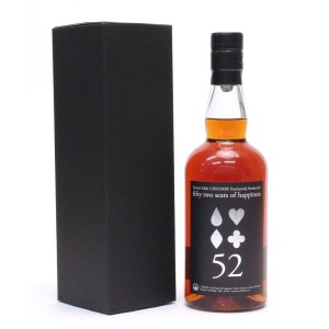 イチローズモルト52席の至福59.4%700ml【西武鉄道向けボトル】【Ichiro's Malt CHICHIBU Exclusively Bottled for FIFTY TWO SEATS...