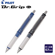 PILOTパイロット Dr.GripドクターグリップCL【BDGCL-50F-SM】【筆記用具】【ギフト】【贈り物】【プレゼント】【ラ...