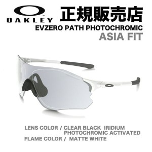 OAKLEY EVZERO PATH オークリー イーブイゼロ サングラス SUNGLASS MATTE WHITE CLEAR BLACK IRIDIUM PHOTOCHROMIC...
