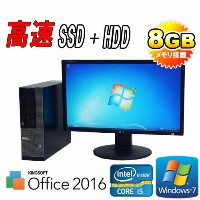 中古パソコン DELL 990SF Core i5 2400 3.1GHzメモリ8GB SSD120GB 新品 +HDD1TB 新品DVDRW kingsoft Office2016...