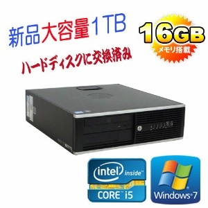 中古パソコン HP8300Elite SFF Core i5 3470 3.2GHz 大容量メモリ16GB 大容量HDD1TB DVD-RW 64Bit Windows7Pro /R-d-384 ...