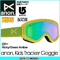 16-17 anon. アノン キッズ KIDS YOUTH GOGGLE スノーボード ゴーグル 【anon. Kids Tracker Goggle 】Ricky/Green Amber 】...