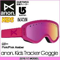 16-17 anon. アノン キッズ KIDS YOUTH GOGGLE スノーボード ゴーグル 【anon. Kids Tracker Goggle 】Pink/Pink Amber 】...