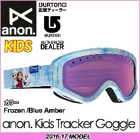 16-17 anon. アノン キッズ KIDS YOUTH GOGGLE スノーボード ゴーグル 【Disney Frozen Tracker Goggles by anon. 】 日本正規品...