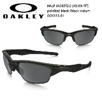 【OAKLEY/オークリー】 サングラス HALF JACKET 2.0 ハーフジャケット (ASIAN FIT) polished black /black iridium OO9153-01...