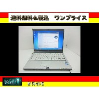 S8390 C2D 2.53Ghz 1GB 160GB Windows7 【中古】【送料無料】【あす楽】05P05Apr14M