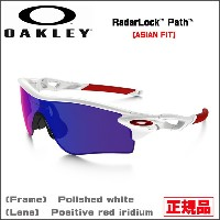 OAKLEY【オークリー】サングラス RADARLOCK PATH (ASIA FIT)レーダーロック パス Polished White/Positive Red Iridium OO9206...