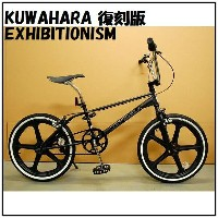 KUWAHARA - EXHIBITIONISM MATT BLACK / クワハラ BMX クルーザー