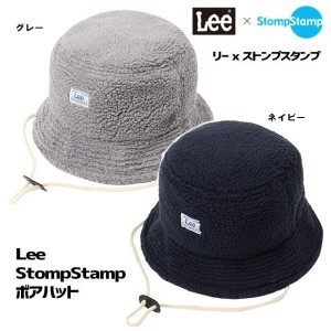 ★【50%offSale!!】■Lee x StompStamp【キッズ】【ボアハット】【男女兼用】*9185527リーxストンプスタンプ*キッズHAT●セール【定価4212→半額SALE】
