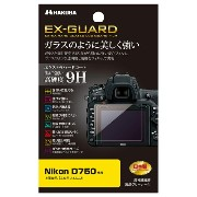 【DM便送料無料】 ハクバ EXGF-ND750 EX-GUARD液晶保護フィルム ニコン D750用 《納期未定》