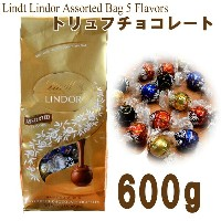 Lindt トリュフ チョコレート『リンツ リンドール 』 アソートバッグ 5フレーバー Lindt Lindor Assorted Bag 5 Flavors 5種類 600g ミルク ダーク...