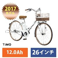 【P最大8倍+クーポン企画(1/18 10時まで)】【2017モデル】TIMO F(ティモF)(BE-ELTF63)PANASONIC(パナソニック)電動アシスト自転車【送料プランA】 【完全組立】...