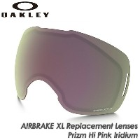 【OAKLEY】オークリー 【AIRBRAKE XL】エアブレイク XL Replacement Lenses Prizm Hi Pink Iridium 101-642-005 交換レンズ...
