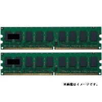 4GBデュアル標準セット(2GB*2)HP 450260-B21 444909-061 460277-001互換 2GB DDR2 PC2-6400 UB DIMM HP Proliant...