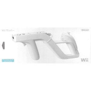 Wii ザッパー
